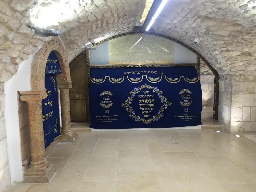 ואתה קדוש. קבר שמואל הנביא|צילום: הקרן למורשת הכותל המערבי