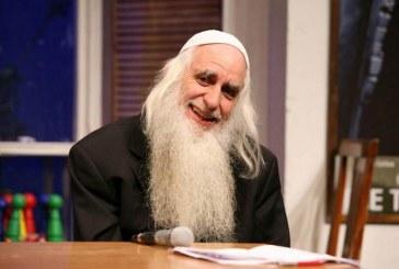 """השקת ספר חדש במוקד אירוע לזכרו של הרב פרומן ז""""ל"""