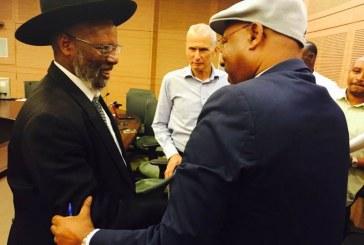 הוארכה כהונת הרב הראשי ליהודי אתיופיה