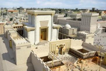 חדש: סיור וירטואלי בבית המקדש