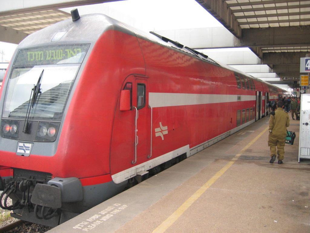 רכבת ישראל | צילום מתוך אתר ויקפדיה