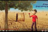 """חדש: סרטוני אנימציה ללימוד משניות לזכר נופלי """"צוק איתן"""""""