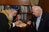 מדינת ישראל קיבלה אישור לגבות חובות
