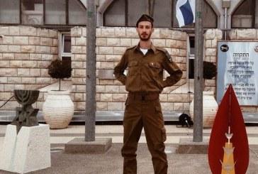 הרב של ירושלים למען החיילים הבודדים