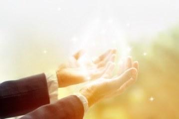 בחן את עצמך : האם אתה קדוש | עדנה ויג