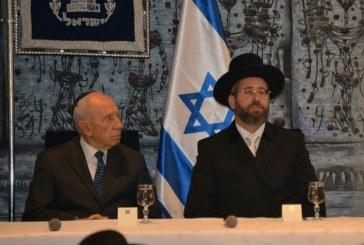 מסירות ונאמנות לעם ישראל